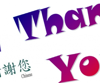 Poster: Thank You In Many Languages
