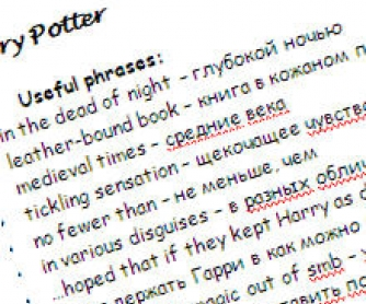 Harry Potter and the Prizoner of Azkaban Vocab Worksheet - for Russian speakers only