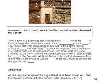 Tinos: Description