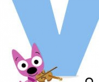 Hoops and Yoyo ABC Flashcards
