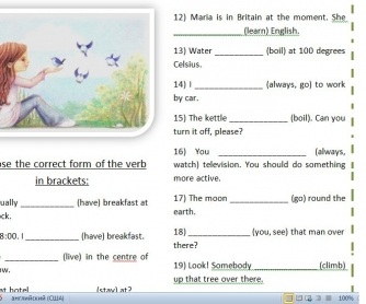 Present Simple or Present Continuous (exercises)
