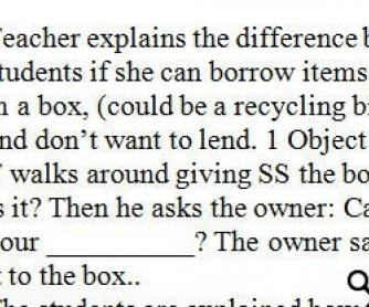 Borrow vs. Lend: Polite Requests Worksheet