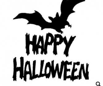 Happy Halloween Diploma