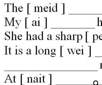 Spelling & Pronunciation Worksheet: AI EI