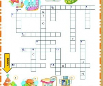Places in Town: Picture Crossword