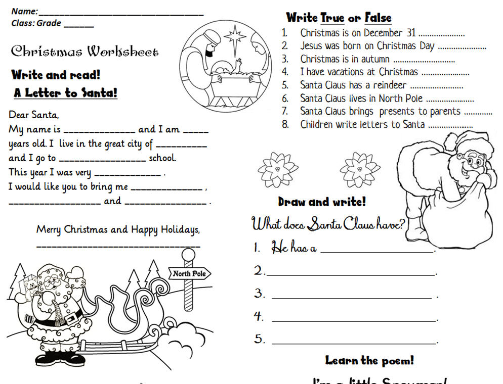 Christmas activity worksheet spiritdancerdesigns