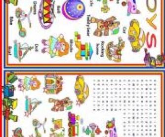 Toys Worksheet II