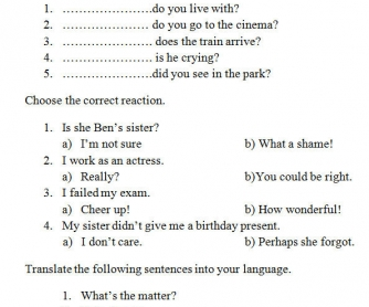 How To React? Language Function Worksheet
