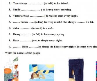 Present Simple Revision Worksheet