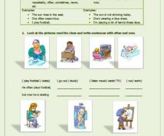 Present Simple vs Present Continuous Worksheet II