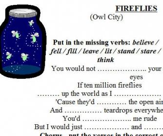 Song Worksheet: Fireflies by Night Owl