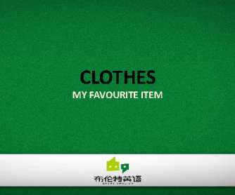 Clothes: What is Your Favourite Item?
