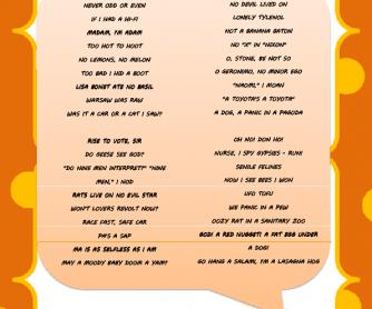 """Song Worksheet: Bob by """"Weird Al"""" Yankovic (Palindromes)"""