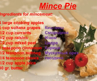Traditional Christmas Mince Pie Recipe