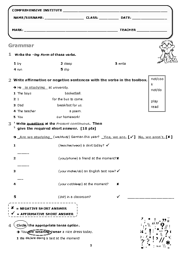 Present Continuous Test