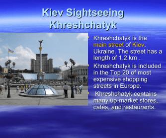 Kiev Sightseeing
