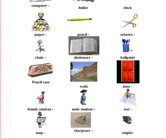 Classroom Parts 2