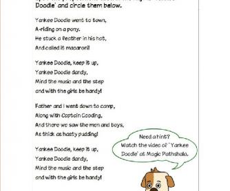 Song Worksheet: Prepositions