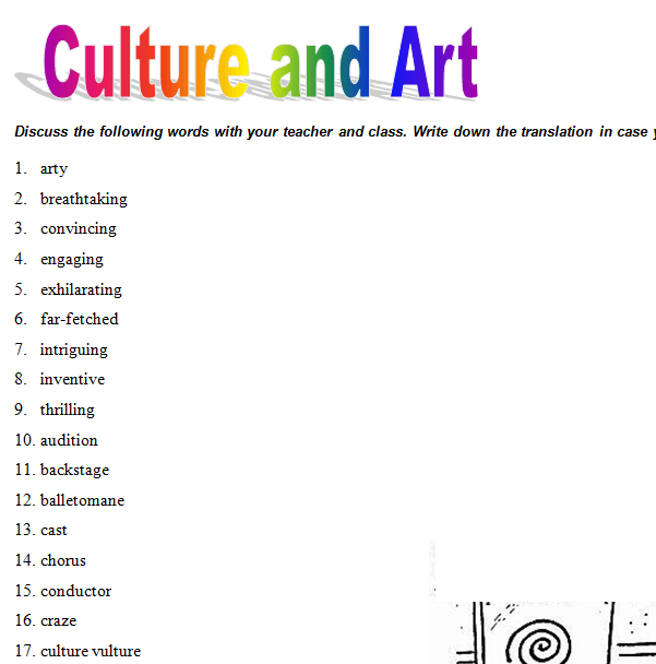 Art Vocabulary Worksheets : Culture art vocabulary