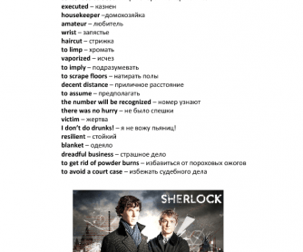 Movie Worksheet: Sherlock Holmes Pilot Episode Vocabulary