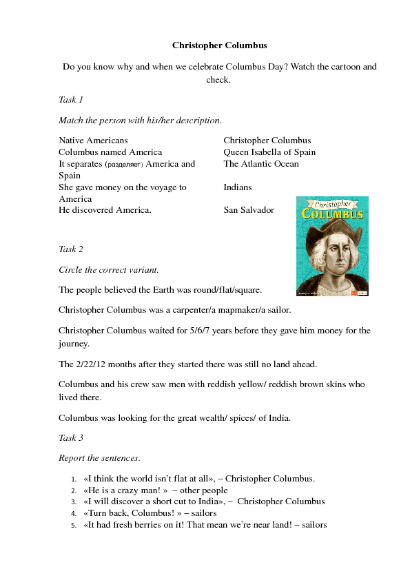 Worksheet Christopher Columbus – Christopher Columbus Worksheets