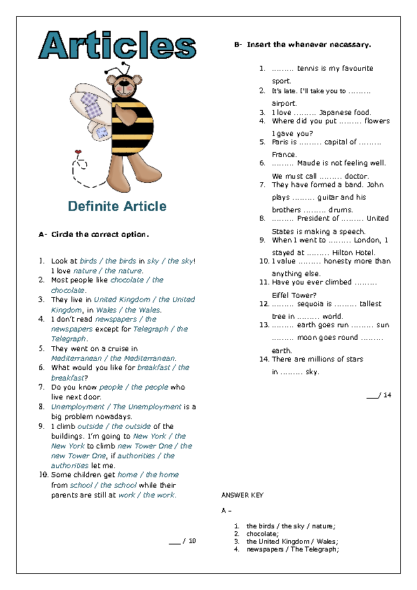 article printable worksheets