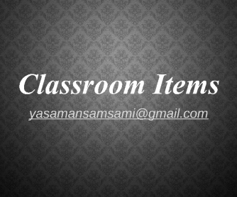 Classroom Items PowerPoint