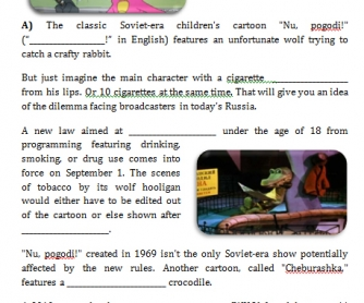 Movie Worksheet: Should Soviet Cartoons Be Banned?