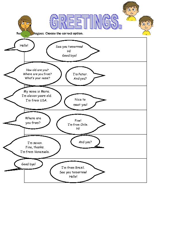 Random First Line of Dialogue