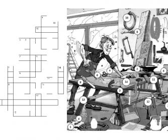 Tools Crossword Puzzle