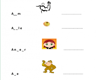 Learning Spelling with Pictures