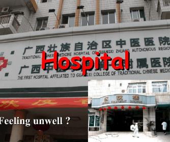 Hospital - Simple Ailments
