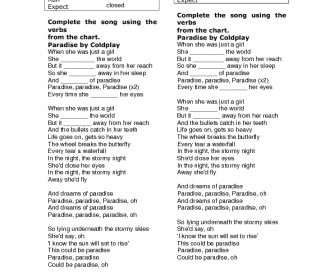 Lyrics of the song past