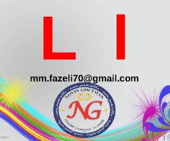 Letter l Pps