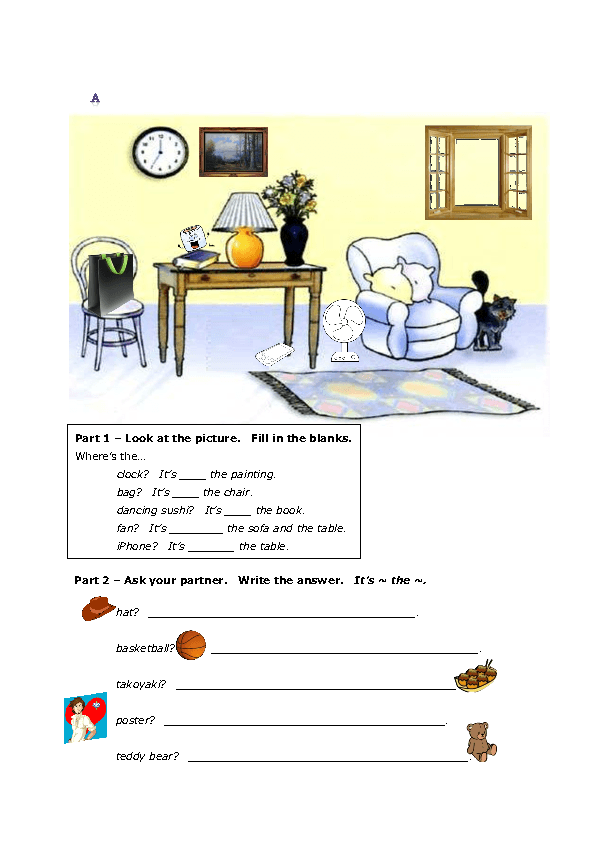 of Place Information Gap Fill PDF – Prepositions of Place Worksheet