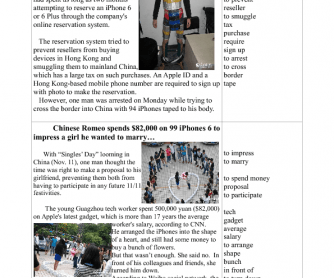 News Worksheet: IPhones in China