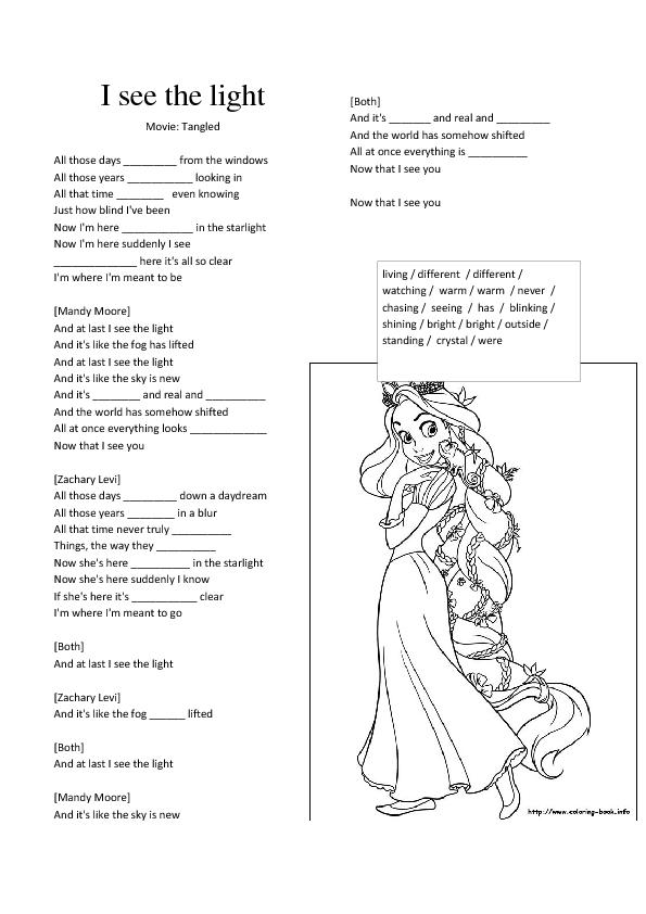 Lyrics for emergency