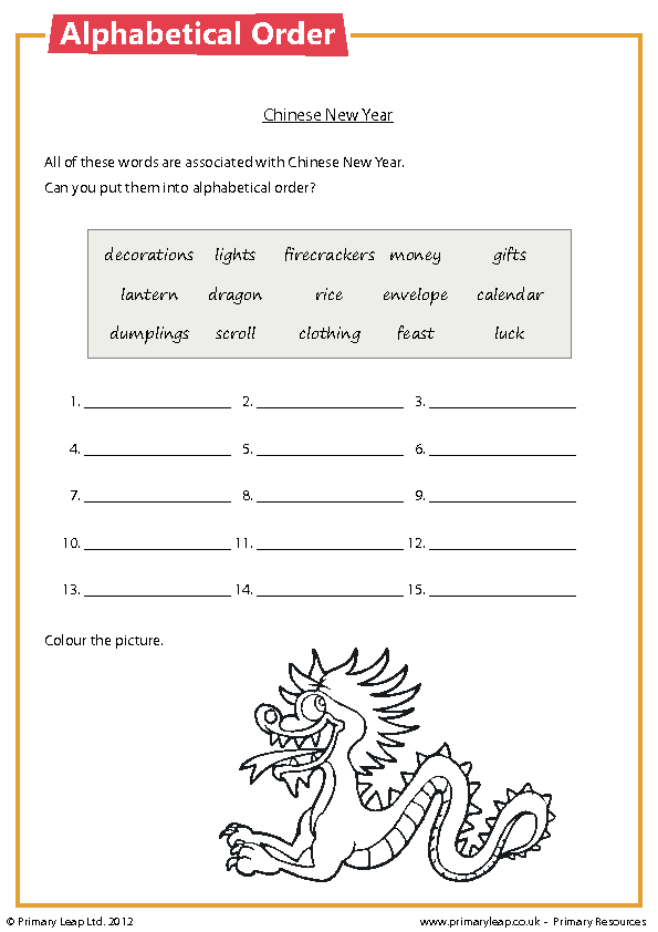 chinese writing abcs worksheets