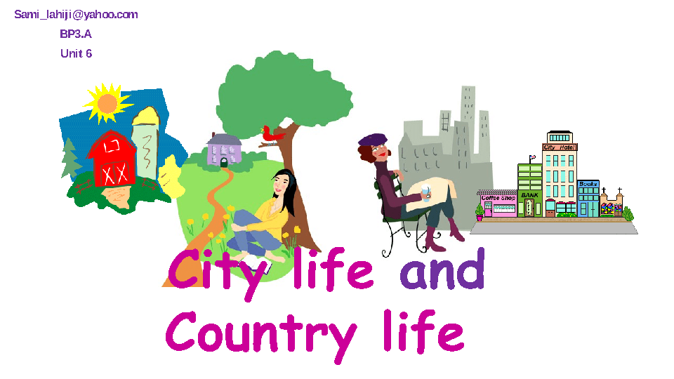 comparison and contrast essay about city life and country life