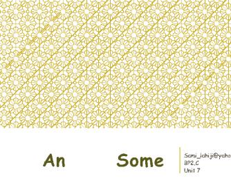 A, An, Some