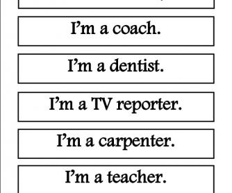 Pantomime, Jobs