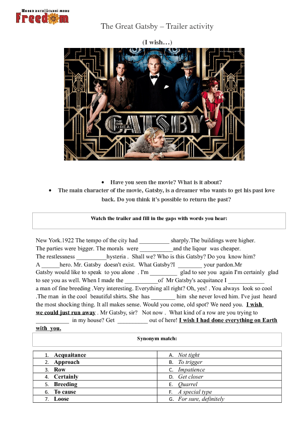 movie worksheet the great gatsby trailer activity sentences with i wish. Black Bedroom Furniture Sets. Home Design Ideas