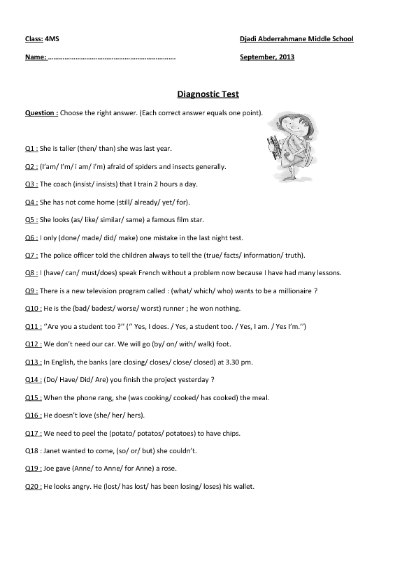 2nd Grade free printable grammar worksheets for 2nd grade : 163 FREE Singular/Plural Nouns Worksheets