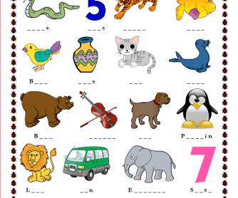 Alphabet A-V