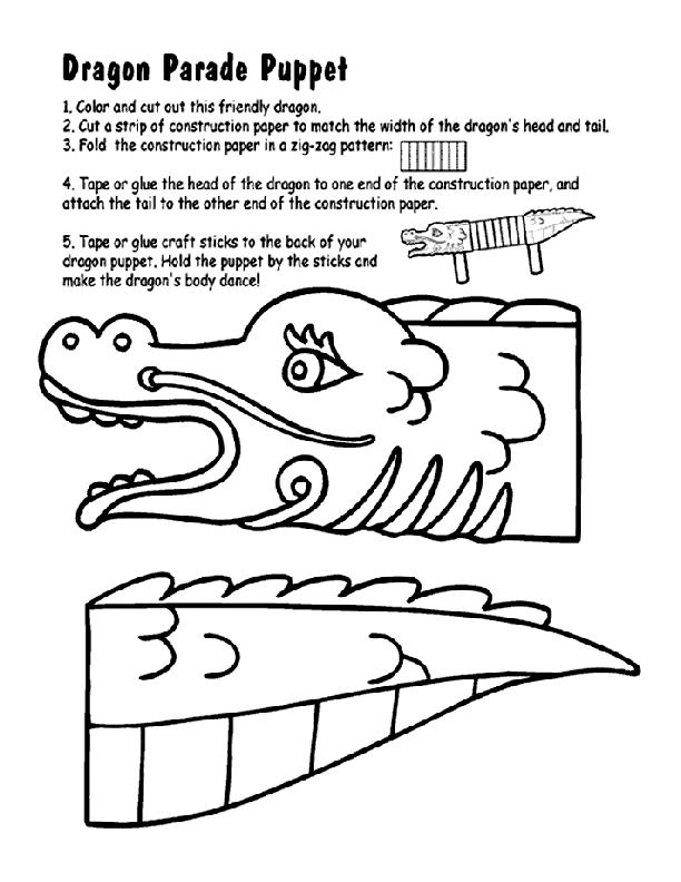 Dragon Parade Puppet Craft
