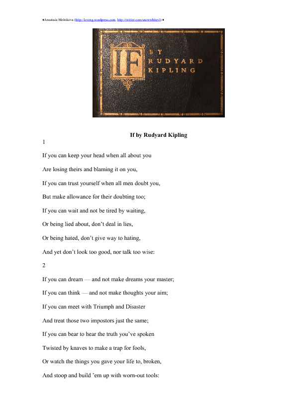 poem activity if by rudyard kipling. Black Bedroom Furniture Sets. Home Design Ideas