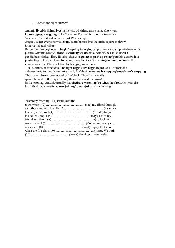 simple present tense lesson plan pdf