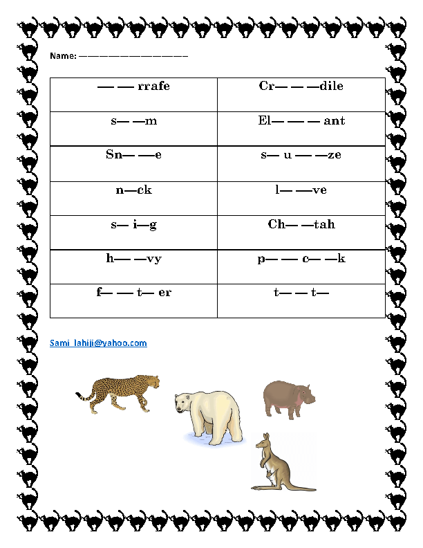 how to write animal names in french bird