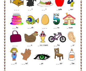 Worksheet English Worksheet For Alphabet 206 free alphabet worksheets a i
