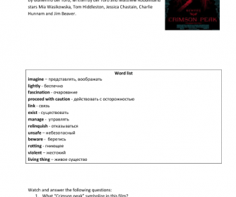 Movie Worksheet: Crimson Peak (Trailer Activity)